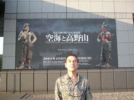 2004_04160017.JPG