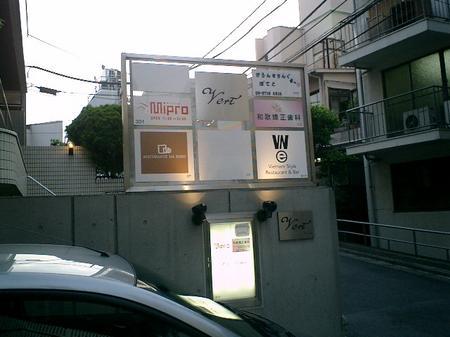2004_05110002.JPG