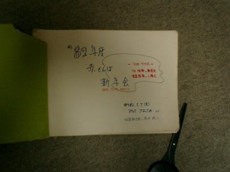 2004_05240003.JPG