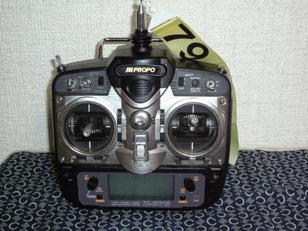 2004_11030005.JPG