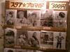 2006_014