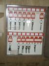 Kyoto20079_012