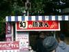 Uenoonngakukai_004