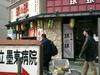 2007sakura_014