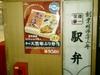 20081hokkaidokikou_099