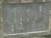 2008sanninnsanyo_043