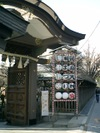 20082doukikai_014