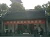 20083musyaku_193