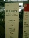 20083musyaku_143