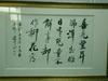 20083musyaku_155