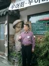 20084korea_084