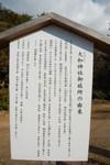 200912nara_185