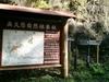 201011fukuroda_002_2