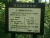 201011fukuroda_008_2