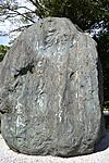 201110isejingu_294