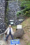 201110akatonbo_276