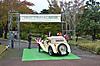 201110akatonbo_035