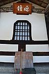 201112kyoto_301
