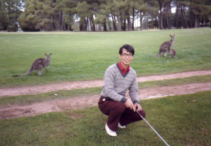 ワラビーとゴルフ