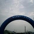 2005RCページェント尾島