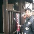 三浦さんのスキー 短い!