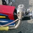 カルマートエンジン