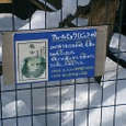 20081hokkaidokikou_052