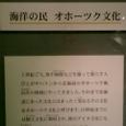 20081hokkaidokikou_152