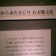 20081hokkaidokikou_154