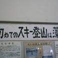 20081hokkaidokikou_197