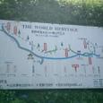 熊野本宮と発心門王子間のルート
