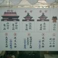 20085kumanoaoi_107