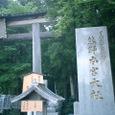 20085kumanoaoi_111