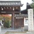 長州藩は戊辰戦争でここを拠点