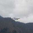 ローパス飛行 IMAGINE50