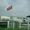 タンロン工業団地