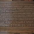 13世紀に刻まれた言葉