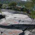 アルタ岩絵 Rock Art