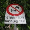 バスとタクシー以外禁止