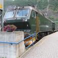 フロム鉄道機関車