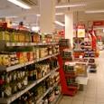 アルタのスーパー