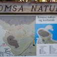 komsa自然公園