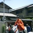 20085kumanoaoi_186