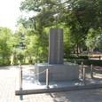 アユタヤ 日本人町跡碑