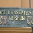 ハンザ同盟博物館