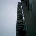同じく、ベルリンの壁博物館