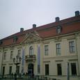 ユダヤ民族博物館
