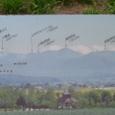 富良野岳、十勝岳