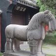 石馬(恵陵参道)