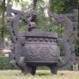 龍と鳳凰の鼎